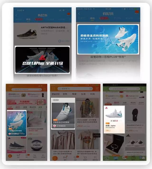 阿里ONE商业,品牌如何探索全域营销增长新路径