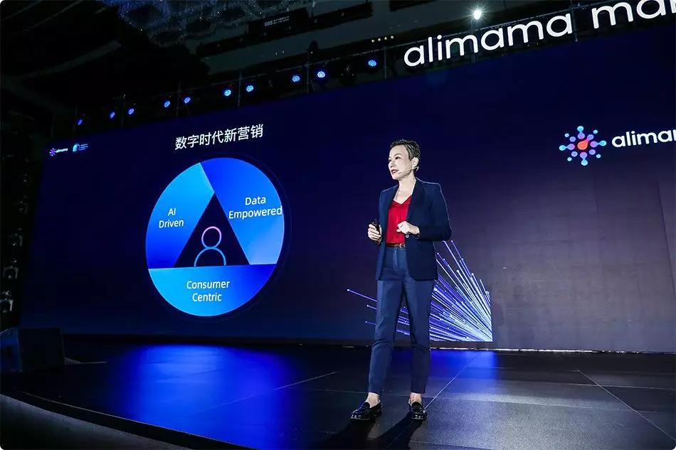 2019阿里妈妈年度盘点:数据智能的消费者运营
